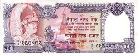 1000-Rs