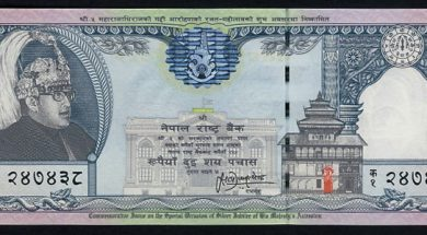 250-Rs1