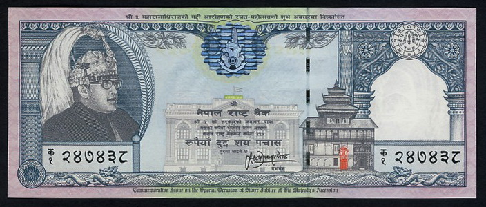 Paper Currency Of Nepal