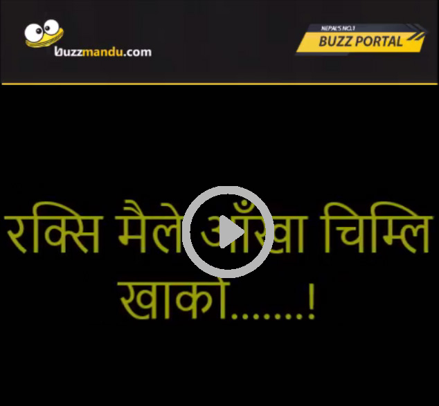 Despacito* Nepali Version !! पैसा सिध्यो !!
